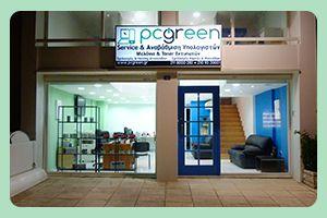 pcgreen-store-thumb